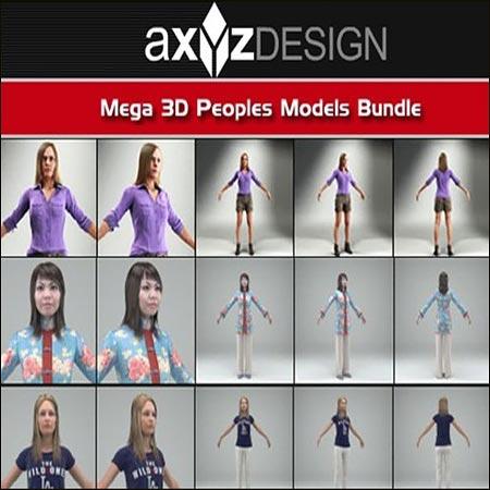 Download AXYZ DESIGN Mega 3D Peoples Models Bundle