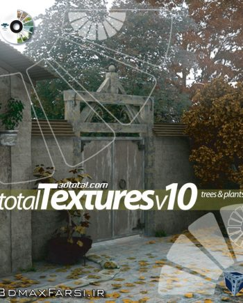 Download Total Textures V10R2 - Trees & Plants