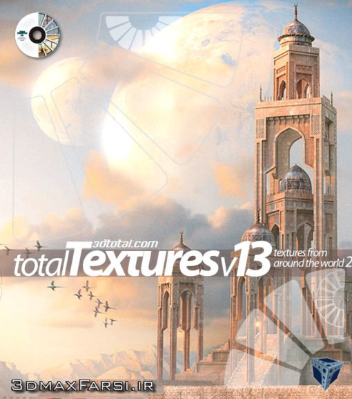 Total Textures V13R2 - Textures from around the World 2
