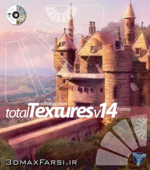 Download Total Textures V14R2 - Fantasy