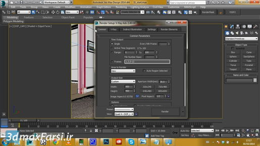 3ds Max 2020 Scaling the interface