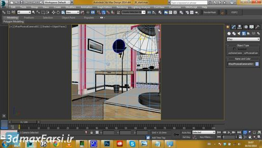3ds Max Choosing shading modes in viewports