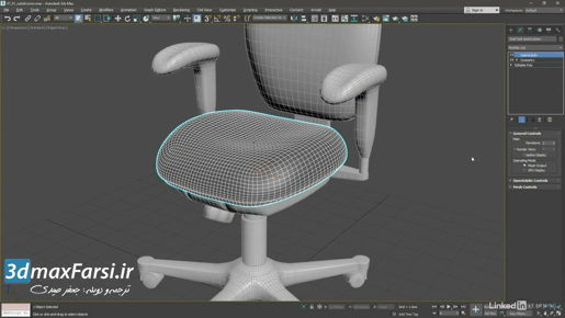 3ds Max Importing and replacing from the Asset Library
