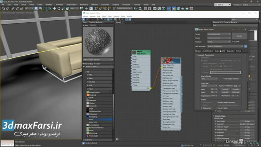 3ds Max 2020 : Saving a model with Game Exporter