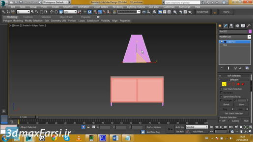 Slate Material Editor - 3ds max Materials