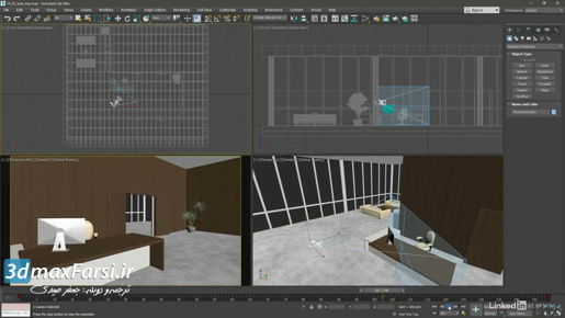 3ds Max 2020 Saving animation Game Exporter
