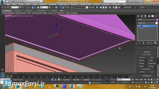 Managing sample slots 3ds max Materials