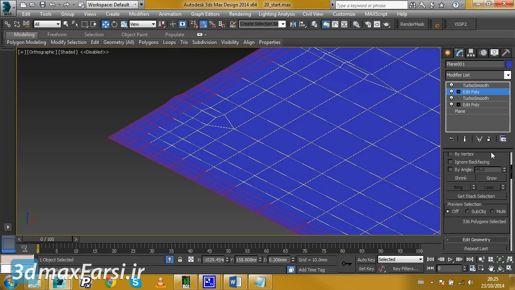 آموزش تری دی مکس Mapping Textures 3ds max Controlling material sample size