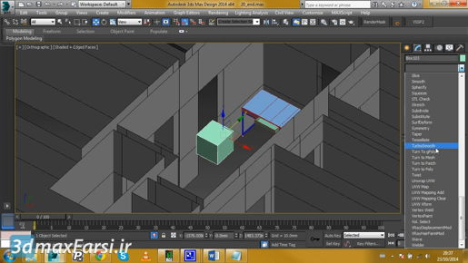 Mapping Textures 3ds max Using Real-World Map Size