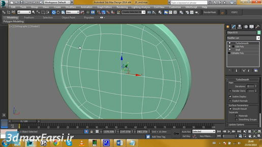 3ds max Mapping Textures Restoring links with Asset Tracking