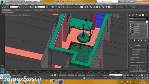 3ds max Hierarchies Locking transforms
