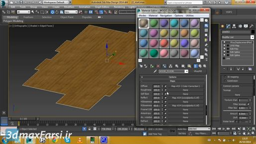 3ds max Keyframe Animation Setting up Time Configuration