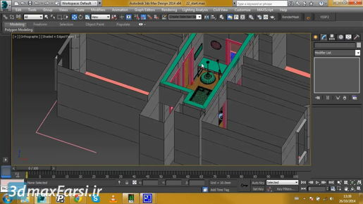 3ds max Keyframe Animation Creating keyframes in Set Key mode