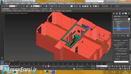 3ds max Keyframe Animation Editing keyframes Timeline