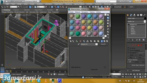 3ds max Keyframe Animation Editing function curves in the Curve Editor