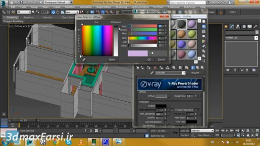 3ds max Keyframe Animation Editing a trajectory with a motion path