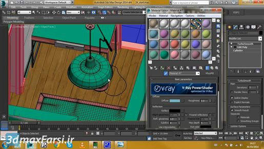 3ds max Rendering Rendering an image sequence