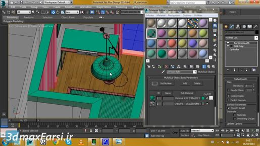 3ds max Rendering Playing an image sequence with the RAM Player
