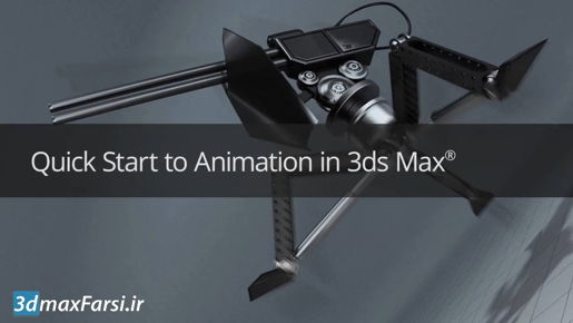 3ds Max 2020 Animation Navigating Curve Editor