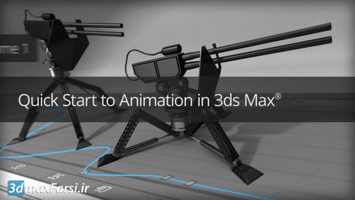 3ds Max Animation Introducing keys-only tools