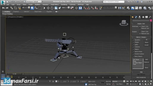 3ds Max Animation Using Buffer Curves
