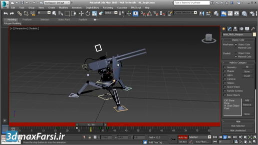 3ds Max 2020 New Features