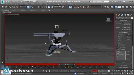 3ds max 2020 project folders tutorials