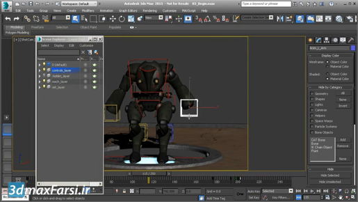 Getting familiar with the 3ds max interface