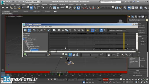 3ds max Customizing a workspace
