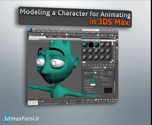 3ds max Selecting in window and crossing modes
