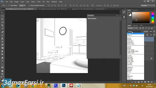 3ds max 2020 tutorials Scene Layout - Managing display layers
