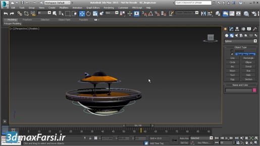 3ds max 2020 tutorials Scene Layout Merging scenes