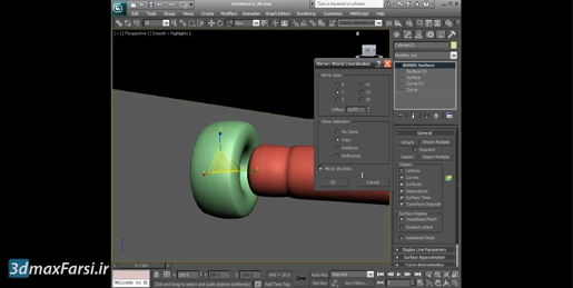 3ds max Modeling Adding edges with Quickslice