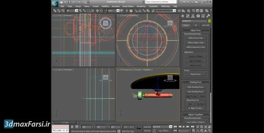 3ds max Polygon Modeling Preparing Boolean operands