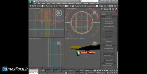 آموزش تری دی مکس 3ds max Polygon Modeling Layering deformers in the modifier stack