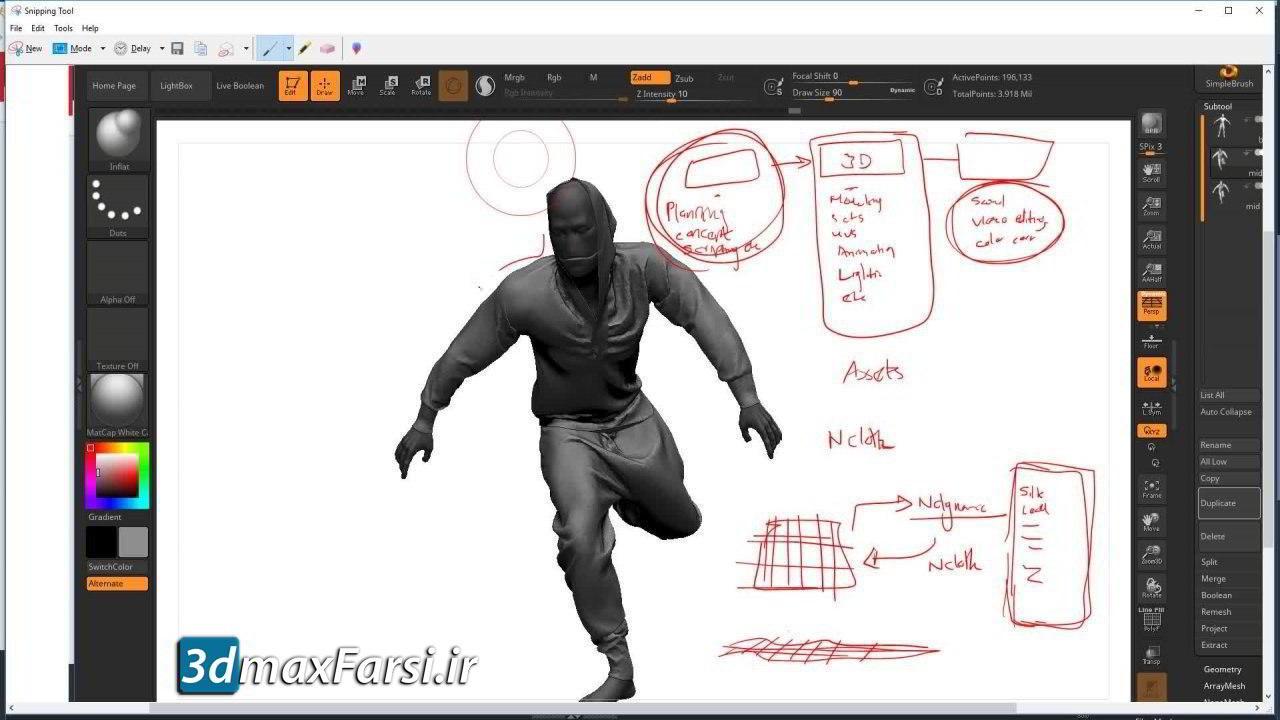 Marvelous Designer and Maya Cloth Animation Workflow free download