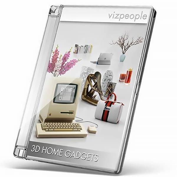 Viz-People : 3D Home Gadgets free download
