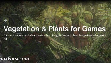 CGMA – Vegetation & Plants for Games free download