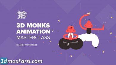 Motion Design School – 3D Monks Animation Masterclass free download