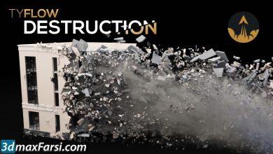 RedefineFX – tyFlow & Phoenix Destruction FX Course free download