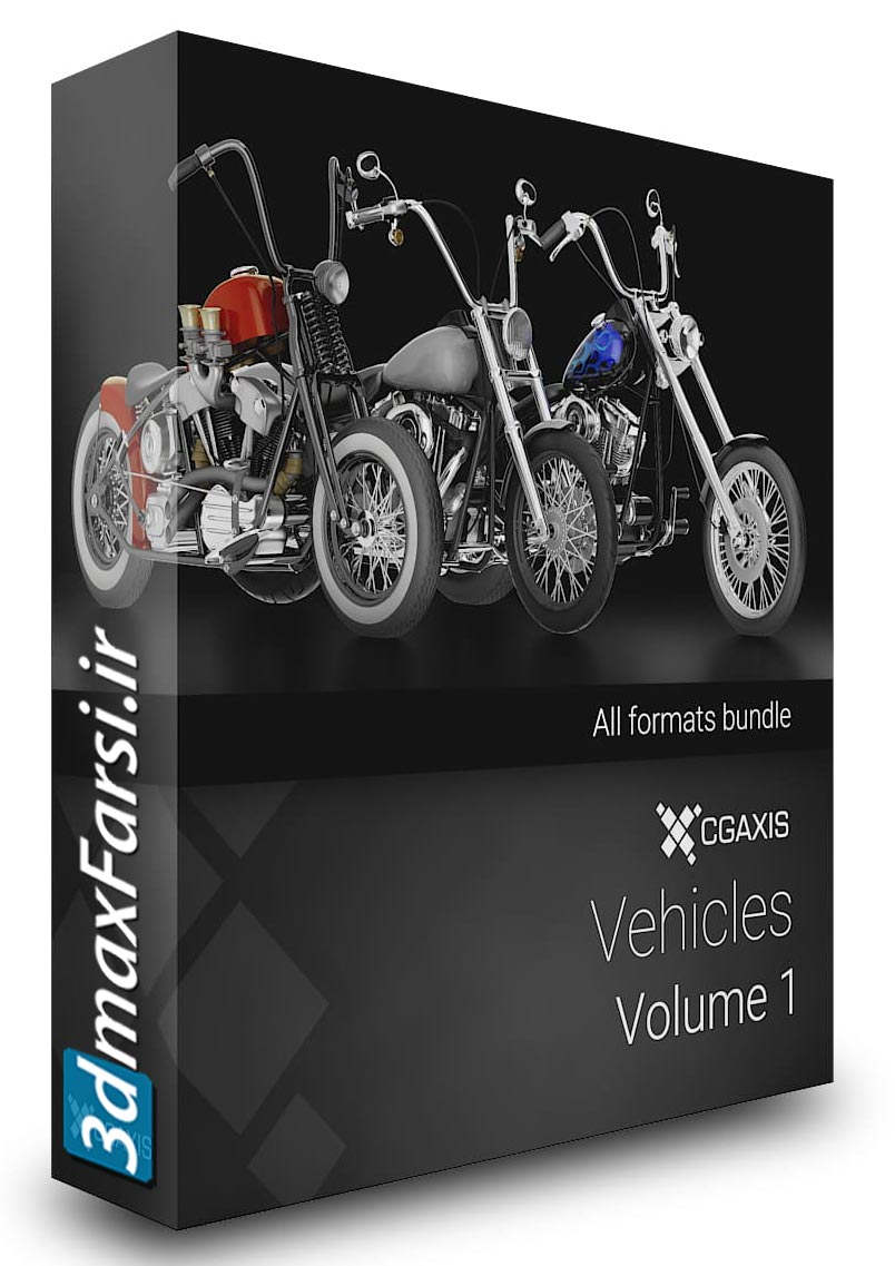 CGAxis 3D Vehicles Volume 1