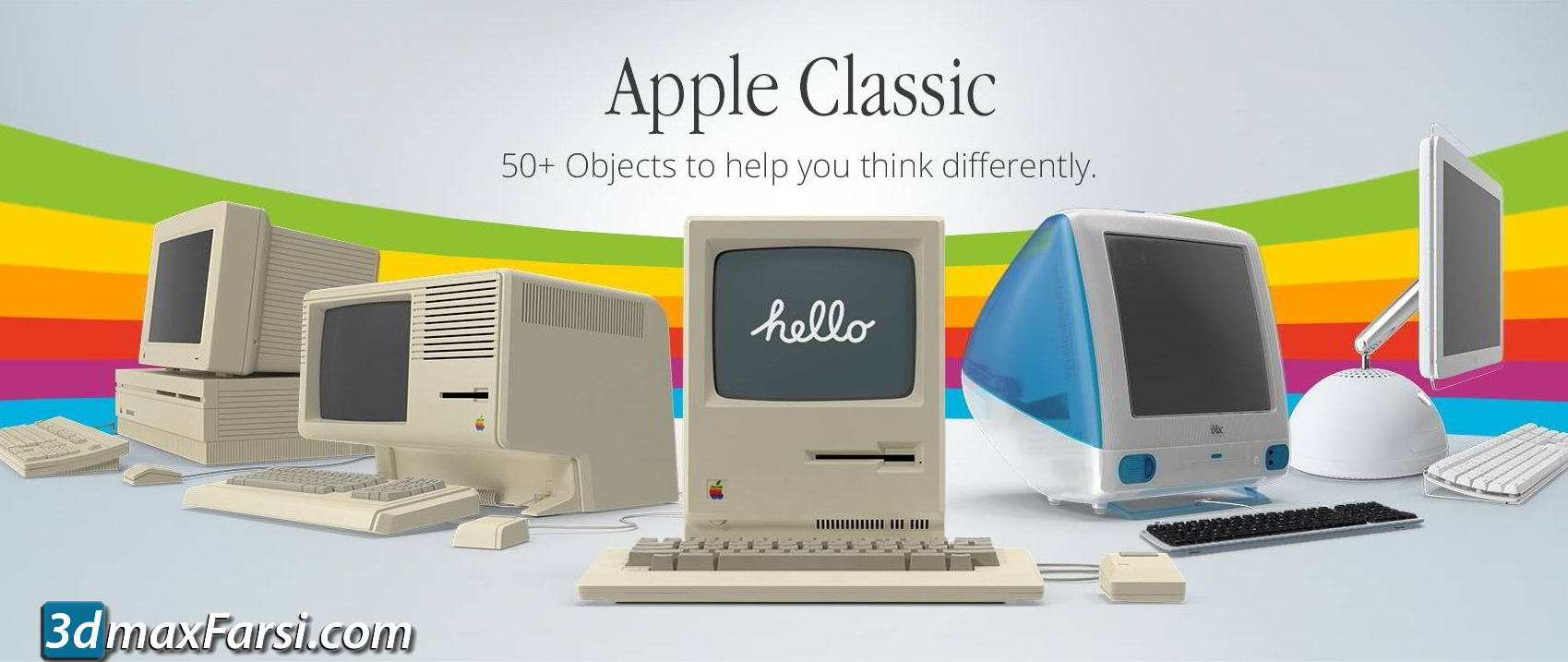 PixelSquid – Classic Apple Collection free download