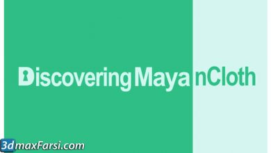 CGCircuit – Discovering Maya nCloth free download