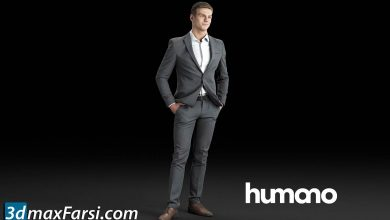 Humano Elegant Business Man Standing and smiling 0101 free download