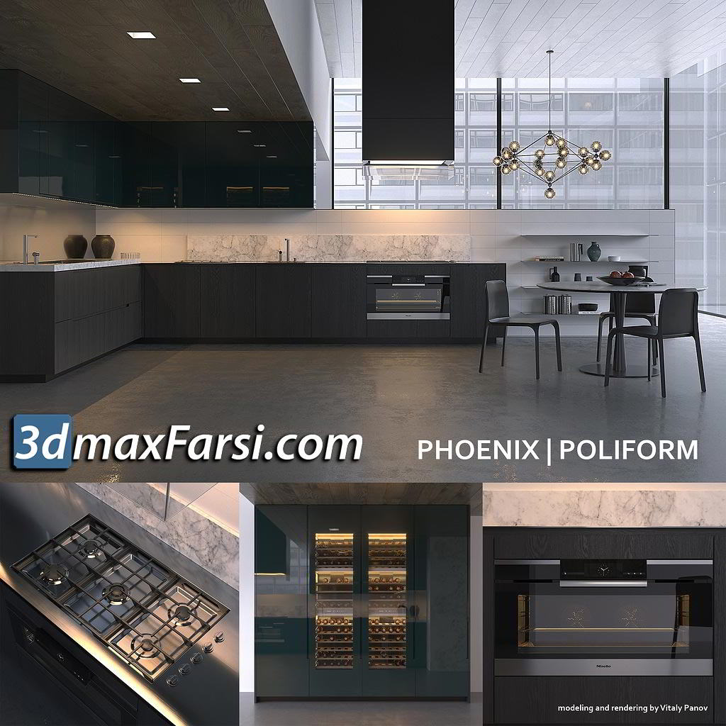 Minimalistic kitchen Poliform Varenna Phoenix free download