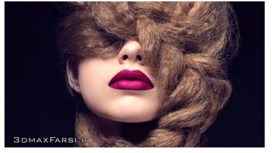 Udemy High End Beauty Retouching in Photoshop free download