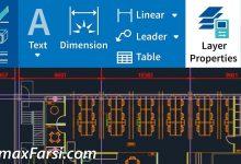 Lynda – AutoCAD 2022 Essential Training Free download
