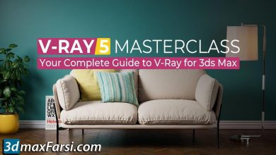 Gumroad – V-Ray 5 Masterclass: Your Complete Guide to V-Ray for 3ds Max free download