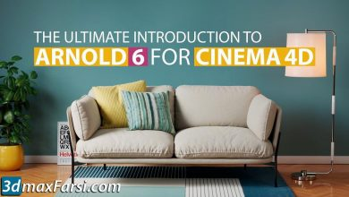 Gumroad – The Ultimate Introduction to Arnold 6 for Cinema 4d free download