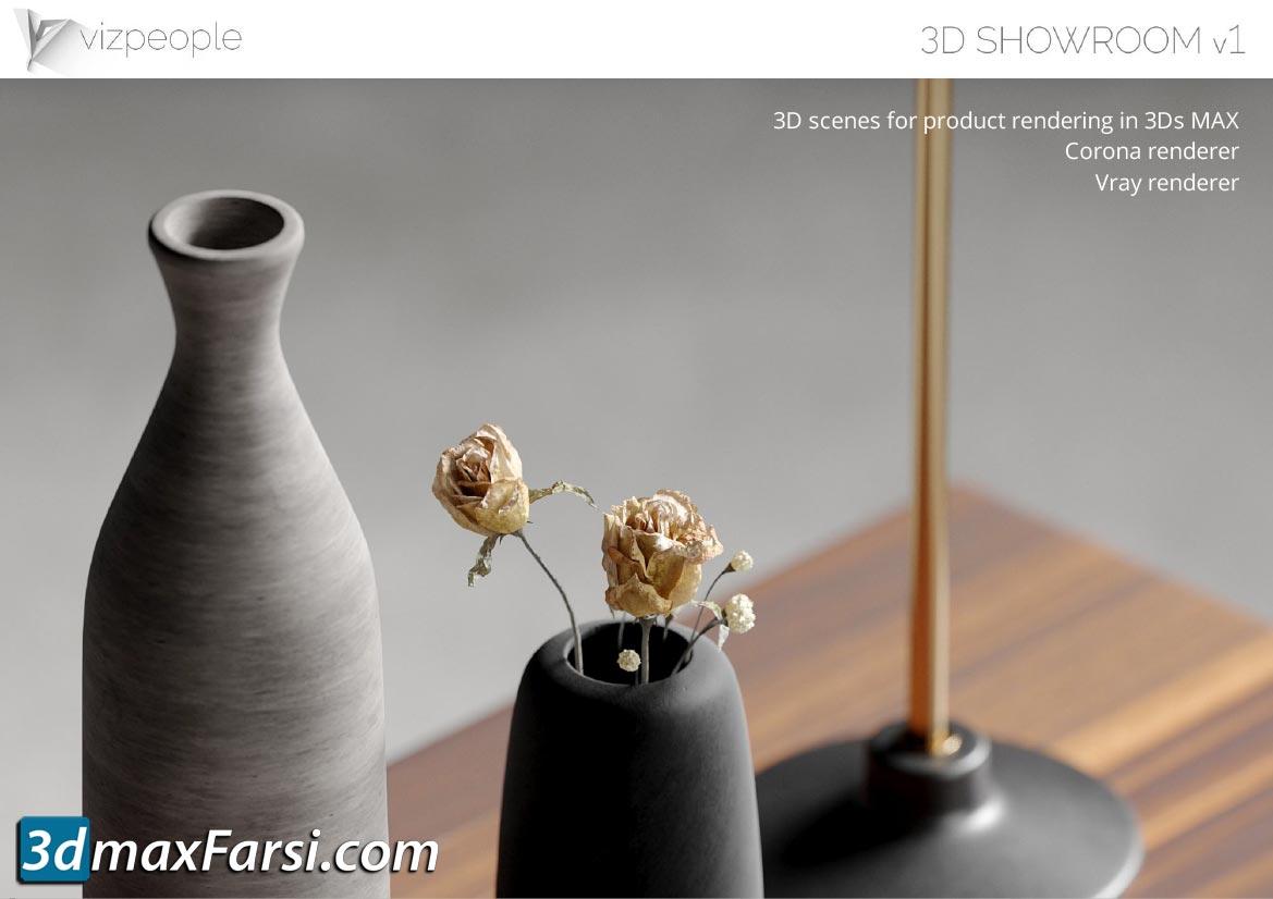 Viz-People – 3D Showroom for 3DsMAX free download